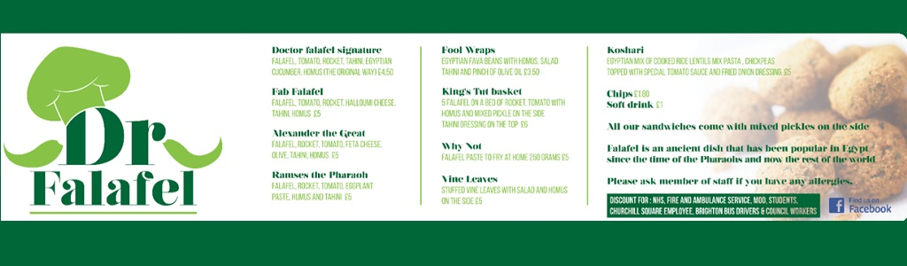 dr Falafel Food Menu Brighton Churchill Square